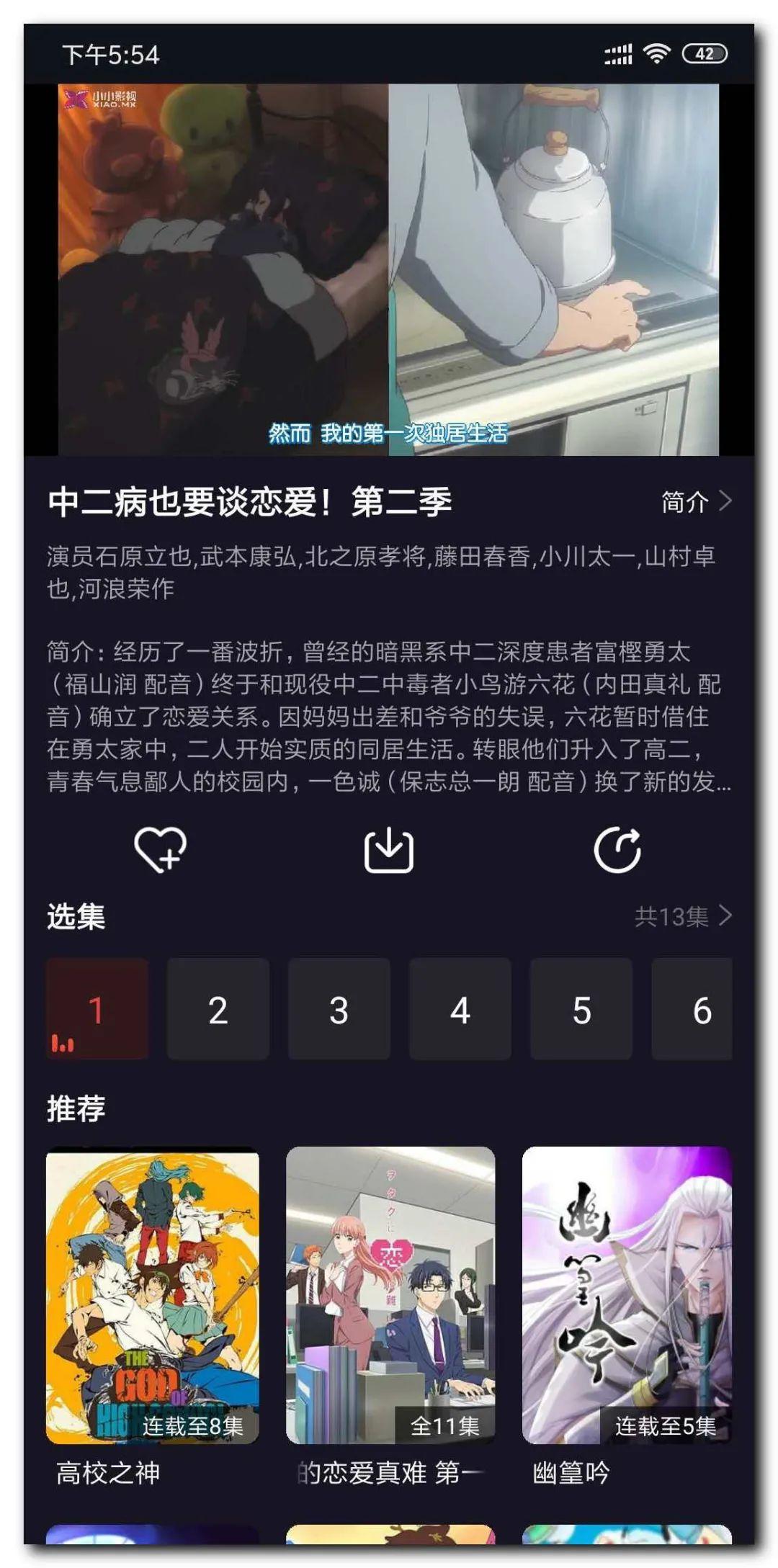 番茄影视美剧韩剧超清无码,未删减无限制看各大网站视频!