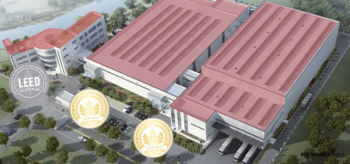 喜德瑞亮相2021服贸会 推动能源低碳转型 助力中国楼宇经济